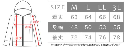 この商品の詳細をチェック!!1: 【カラバリ2色】LIPCROWNオリジナルパーカー/ラッシュガード【水濡れOK!UVケア!】