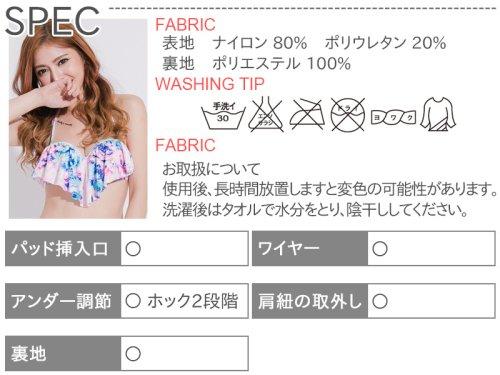 この商品の詳細をチェック!!3: 【トップス単品】サイズ・カラバリ選べるデザインチョイスビキニ