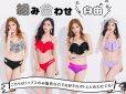 【トップス単品】サイズ・カラバリ選べるデザインチョイスビキニ