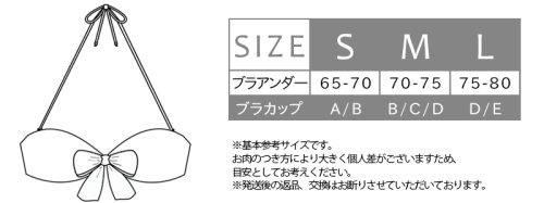 この商品の詳細をチェック!!2: 【トップス単品】サイズ・カラバリ選べる単色チョイスビキニ/バンドゥ