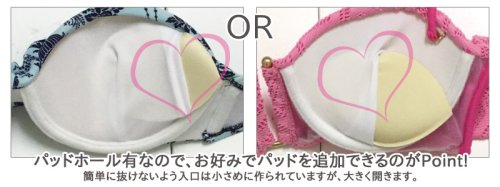 この商品の詳細をチェック!!3: 【トップス単品】サイズ・カラバリ選べるデザインチョイスビキニ/バンドゥ