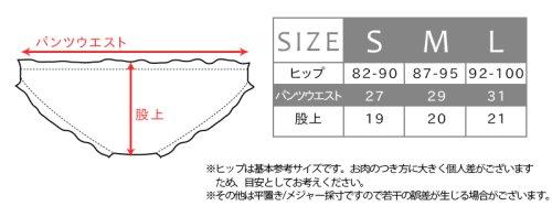 この商品の詳細をチェック!!3: 【パンツ単品】サイズが選べるデザインチョイスビキニ