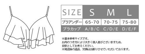 この商品の詳細をチェック!!2: 【トップス単品】サイズ・カラバリ選べるデザインチョイスビキニ/フレア