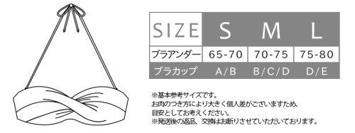 この商品の詳細をチェック!!2: 【トップス単品】サイズ・カラバリ選べるデザインチョイスビキニ/バンドゥ