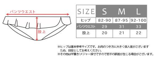 この商品の詳細をチェック!!3: 【パンツ単品】サイズ・カラバリ選べる単色チョイスビキニ