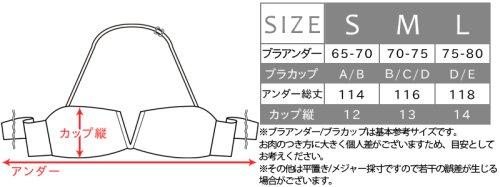 この商品の詳細をチェック!!1: 【トップス単品】サイズ・カラバリ選べるVライン単色チョイスビキニ