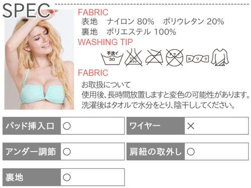 この商品の詳細をチェック!!2: 【トップス単品】サイズ・カラバリ選べるVライン単色チョイスビキニ