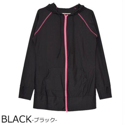 画像2: 【カラバリ4色】UVケアパーカー ラッシュガード ロングタイプ【水濡れOK!】
