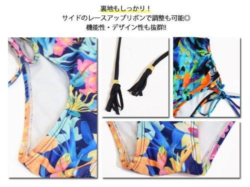 この商品の詳細をチェック!!2: 【パンツ単品】カラバリ4色☆サイズ・デザインが選べるサイドレースアップハイウエストパンツ