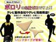 画像7: 男性用Tバックベージュパンツ(水着)撮影用-肌色パンツ【平日営業日昼12時まで即日発送可】