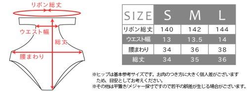 この商品の詳細をチェック!!3: 【パンツ単品】サイズが選べるバックリボンハイウエストパンツ