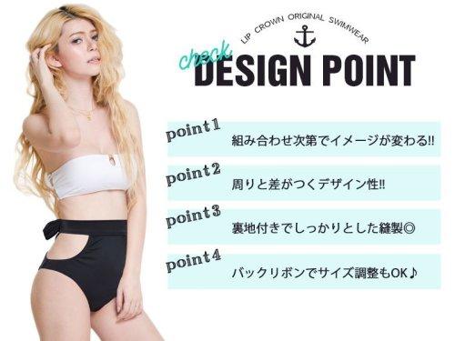 この商品の詳細をチェック!!2: 【パンツ単品】サイズが選べるバックリボンハイウエストパンツ