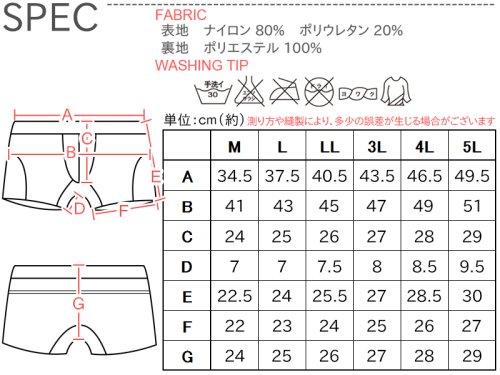 この商品の詳細をチェック!!2: 男性用ベージュパンツ(水着)撮影用-肌色トランクス型ブリーフ型♪【平日営業日昼12時まで即日発送可】