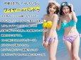 画像15: 【カラバリ4色】タイダイバンドゥー・チューブトップ2点セットビキニ【水着/平日営業日昼12時まで即日発送可】