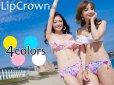 画像14: 【カラバリ4色】タイダイバンドゥー・チューブトップ2点セットビキニ【水着/平日営業日昼12時まで即日発送可】
