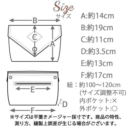 この商品の詳細をチェック!!3: GAGAポーチ mini ショルダーポーチ サコッシュ