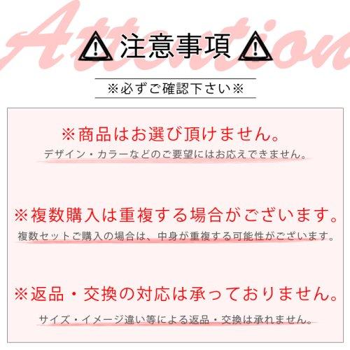 この商品の詳細をチェック!!3: 【福袋】セットビキニ5点入り福袋