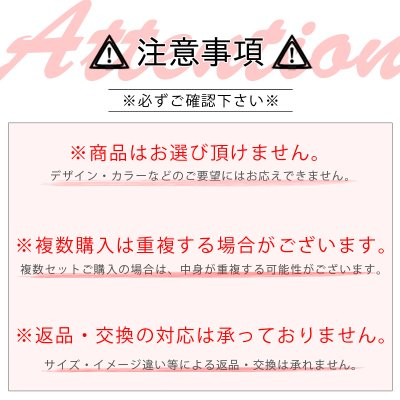 画像4: 【福袋】セットビキニ3点入り福袋