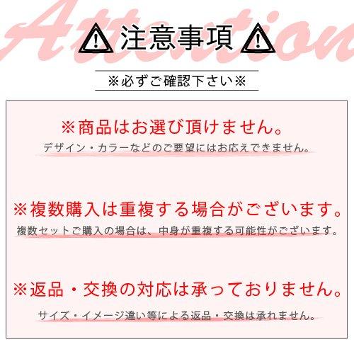 この商品の詳細をチェック!!2: 送料無料/水着3着セット福袋【ビキニ】